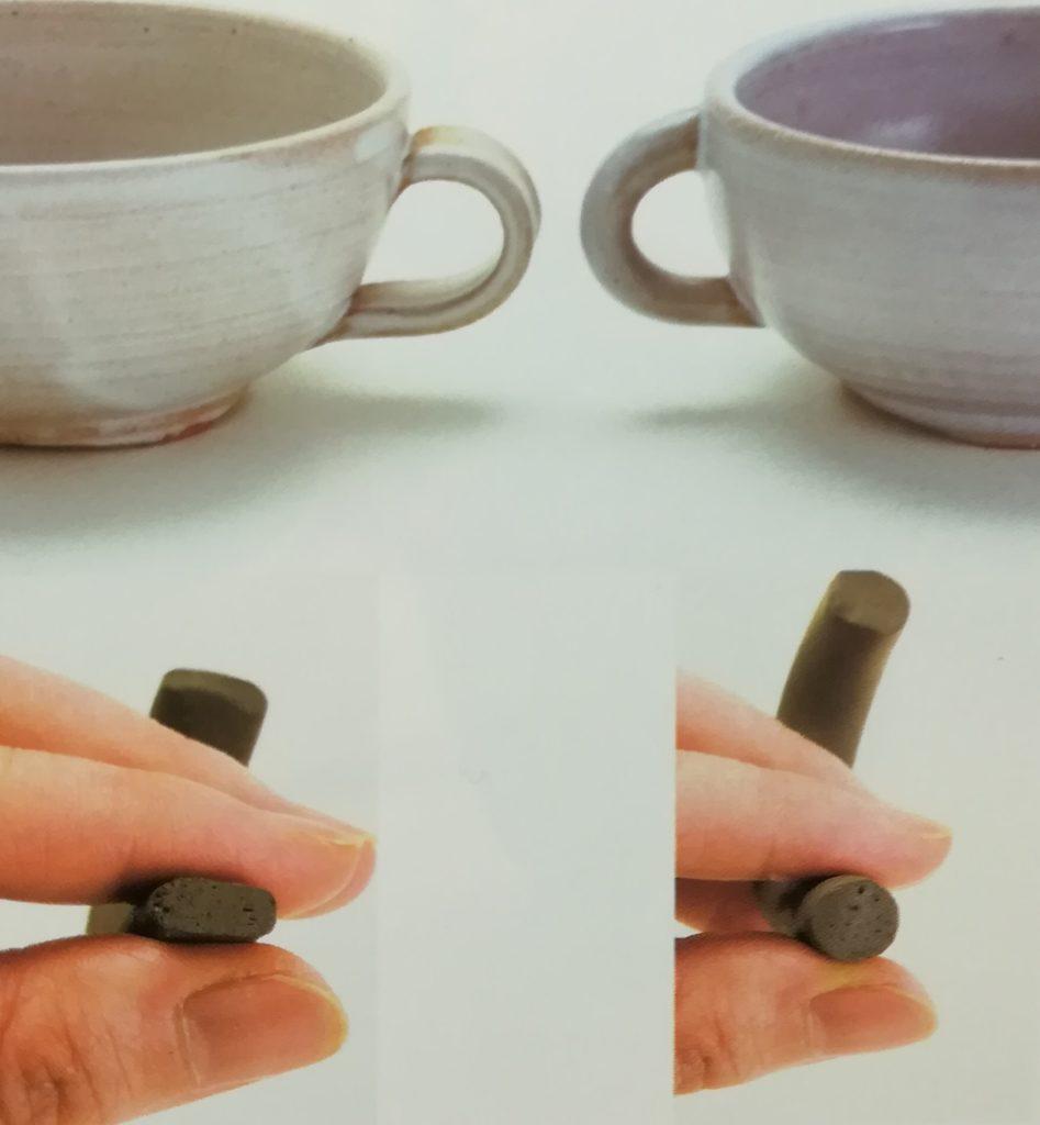 マグカップの取っ手の指にふれる部分のカタチの画像