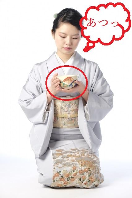 熱くなった茶碗を持って困る女性の画像
