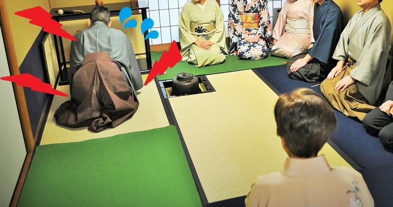 茶会でガチガチに緊張する亭主の画像