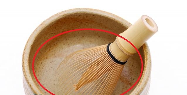 楽焼の「茶せんずり」の画像