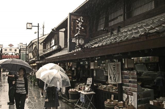 味のある東京の下町の画像