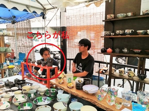 陶器祭に出店する私の画像