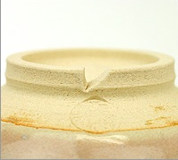 姫萩抹茶碗の高台の切れ目の画像