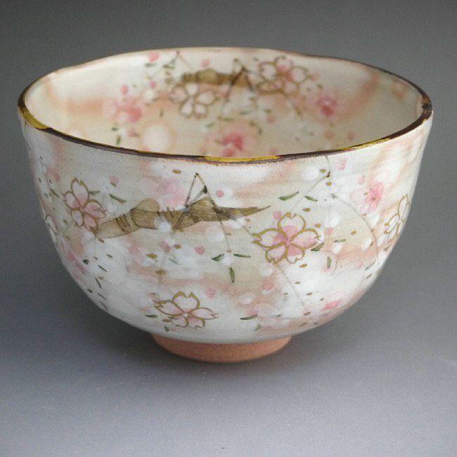 抹茶碗京の春の画像