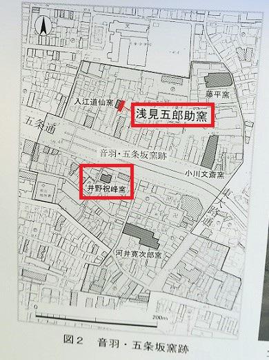 こわされた「登り窯」を示す地図