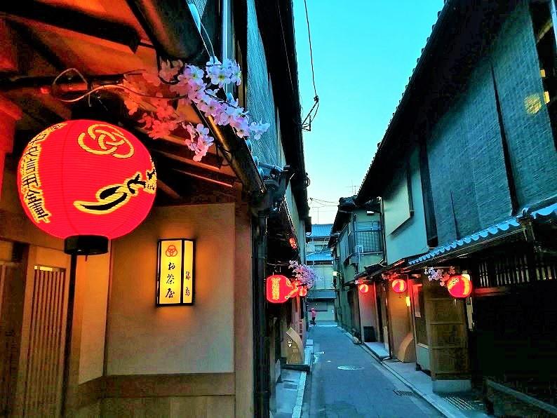 祇園宮川町の風景画像