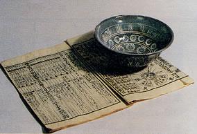 三島暦と三島茶碗の画像