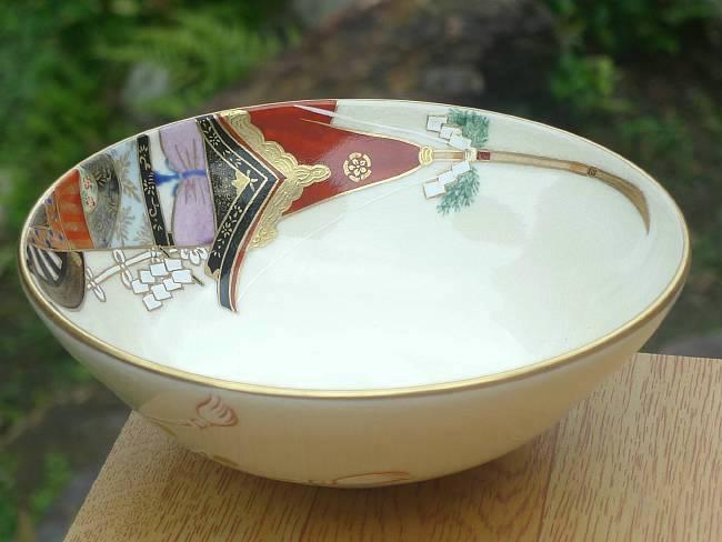 夏茶碗「鉾の絵」の拡大画像