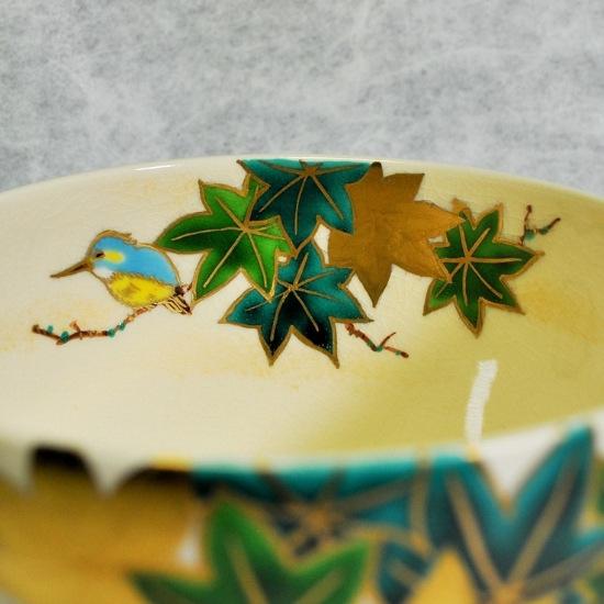 抹茶碗青楓にカワセミの内側の絵の画像