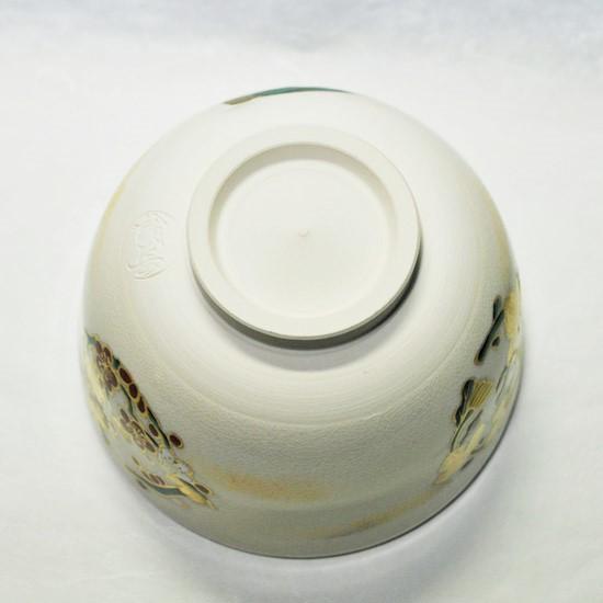 抹茶碗四君子の裏側の画像