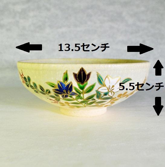抹茶碗 彩流桔梗のサイズの画像