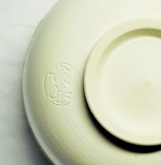 抹茶碗扇面四季のハンコの画像
