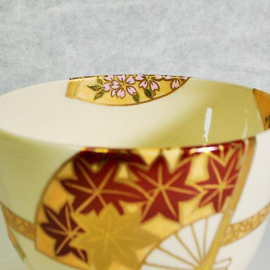 抹茶碗扇面四季の内側の桜の絵の画像