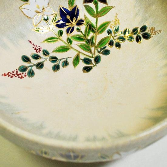 平茶碗桔梗の茶だまりの画像