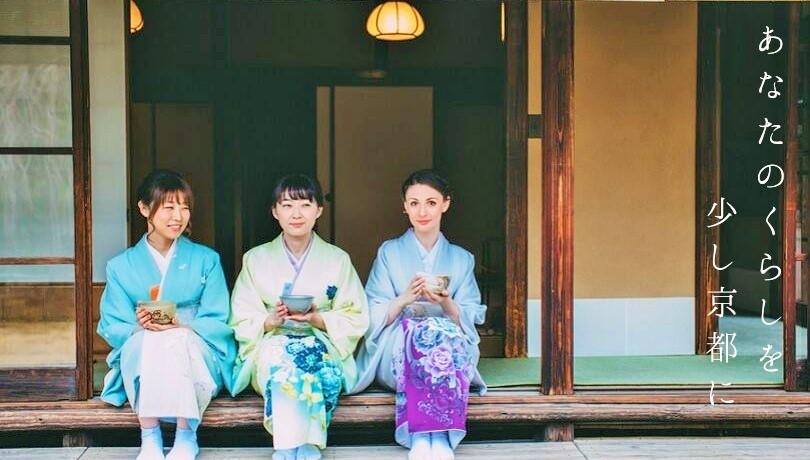 3人の着物の女性が縁側で抹茶を楽しんでいる画像