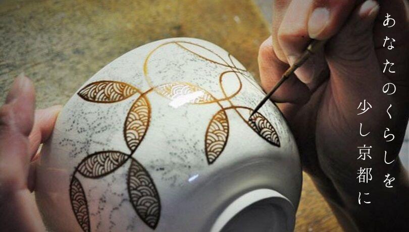 職人が抹茶碗に絵付をしている画像