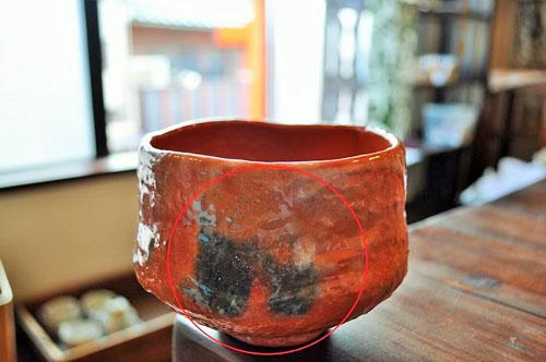 無地の茶碗で正面に色の変化がある抹茶碗の画像
