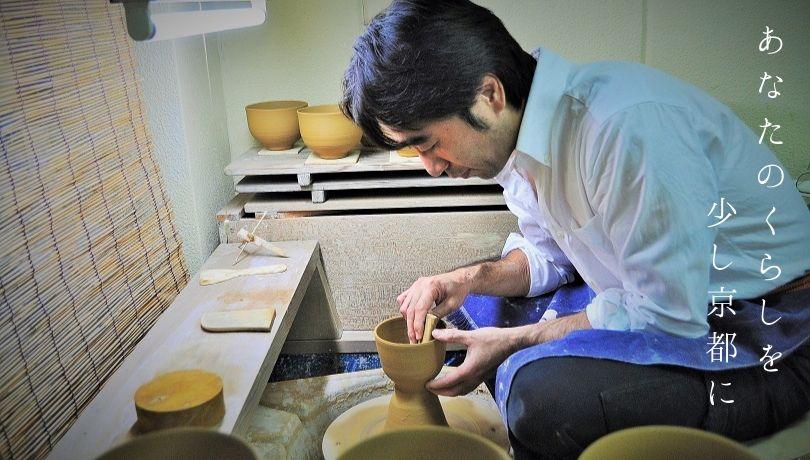 ロクロで茶碗を作っている画像
