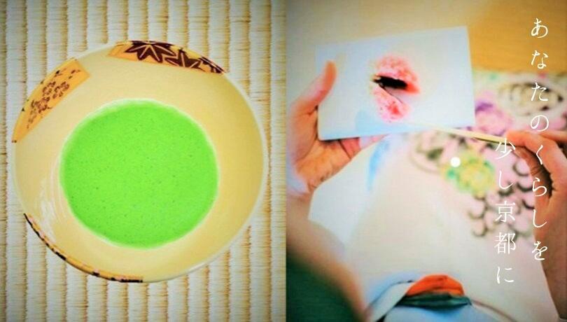 抹茶碗と和菓子をいただく着物の女性の画像
