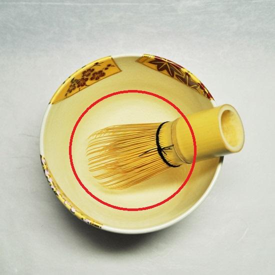 抹茶碗の見込みの画像