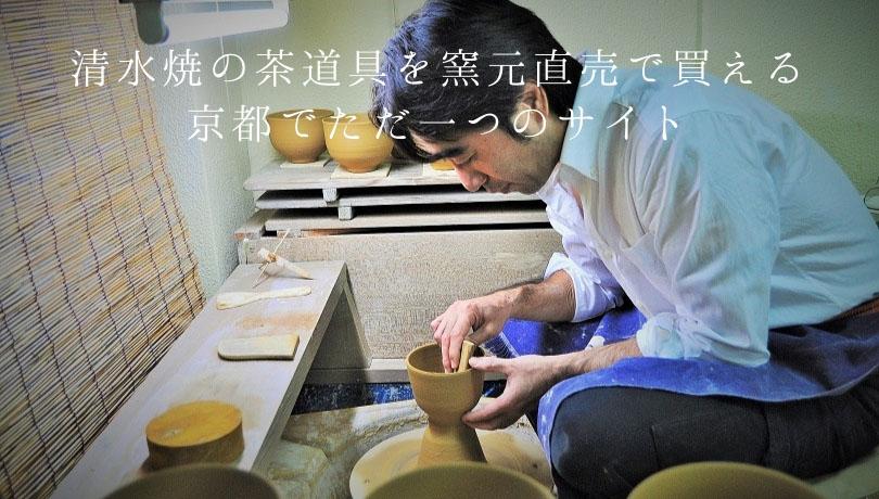 職人がろくろで抹茶碗を作る画像