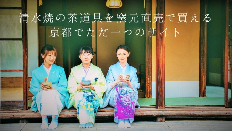 3人の和服の女性が抹茶を楽しんでいる画像