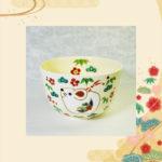 抹茶碗土鈴子と松竹梅のイメージ画像