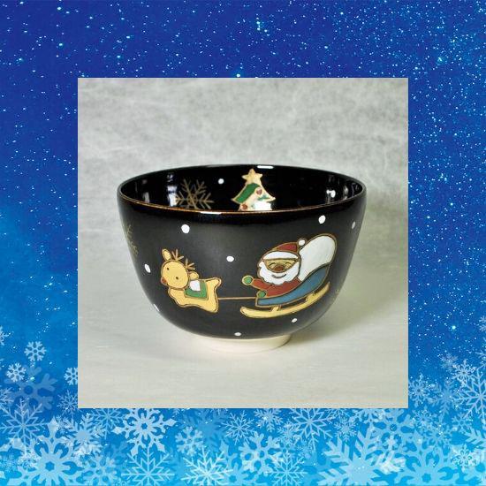 抹茶碗クリスマスイブの夜のイメージ画像