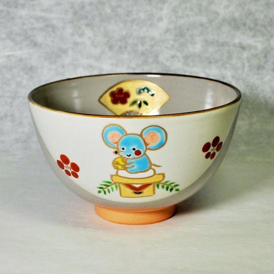 抹茶碗干支ねの正面の画像