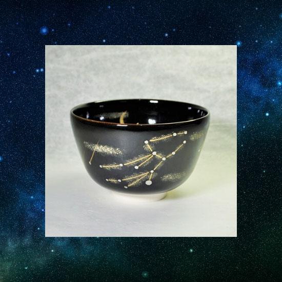 抹茶碗あなたの星座のイメージ画像