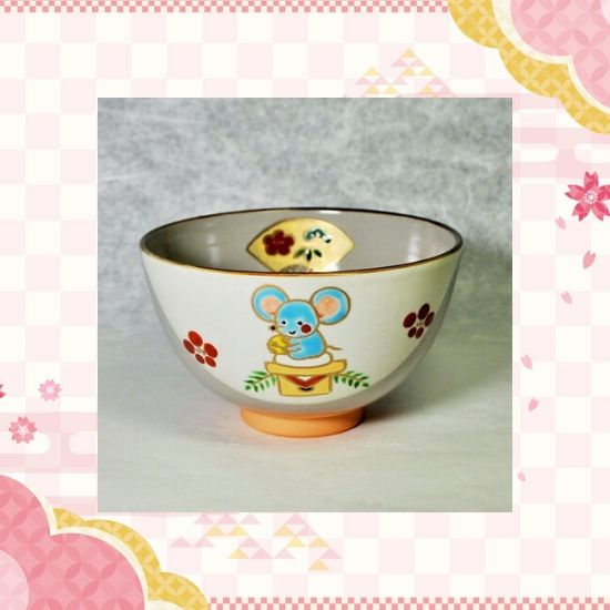 抹茶碗干支ねのイメージ画像