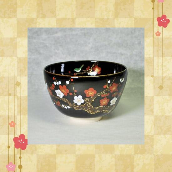 抹茶碗黒釉紅白梅にうぐいすのイメージ画像