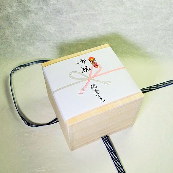 ギフトボックス木箱とのしの画像