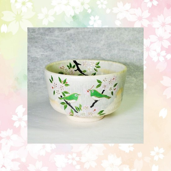 抹茶碗彩流桜にめじろのイメージ画像
