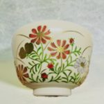 抹茶碗コスモスの正面の画像