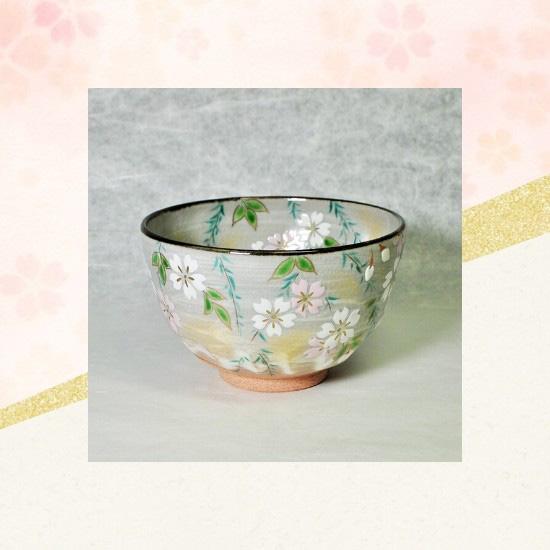 抹茶碗乾山写桜のイメージ画像