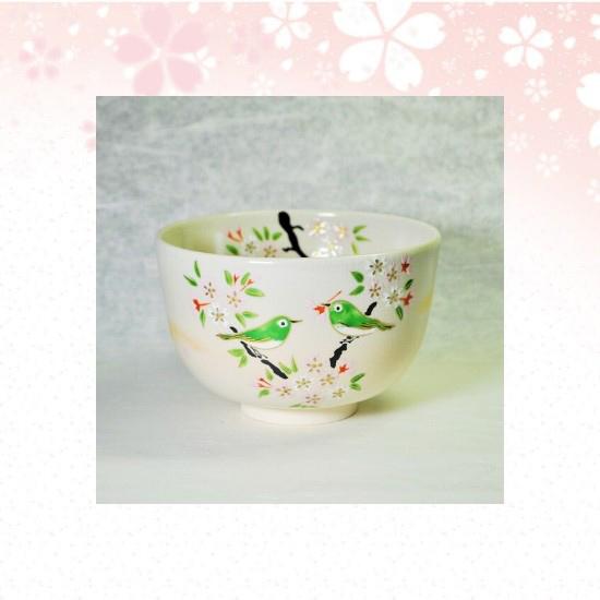 抹茶碗御本手桜にめじろのイメージ画像