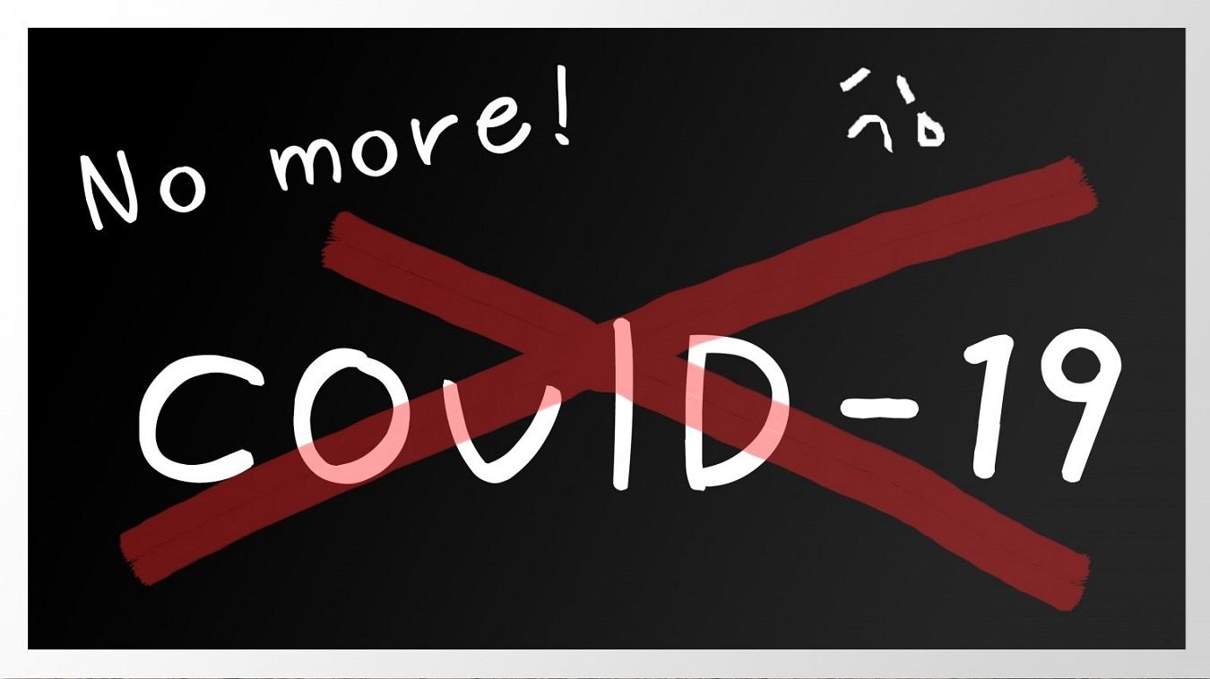 新形コロナウイルス感染防止の告知のアイキャッチ画像