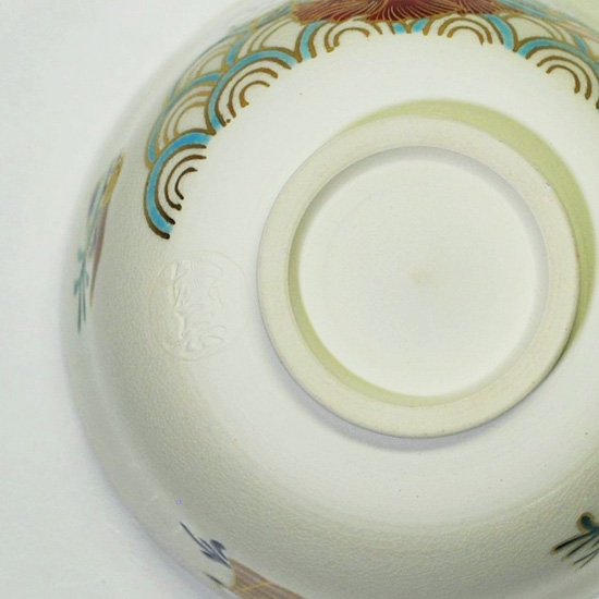抹茶碗あまびえの陶印と高台の拡大画像