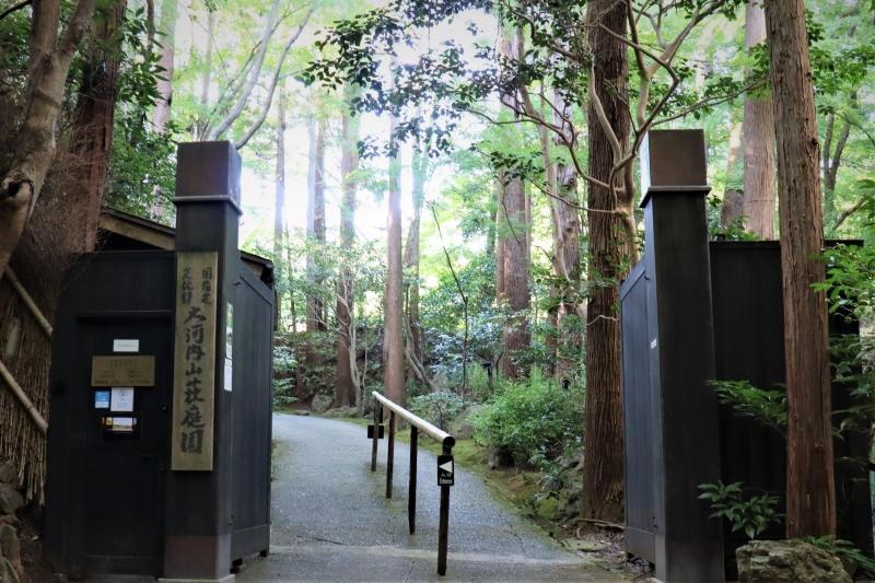 大河内山荘庭園の入り口の門の画像